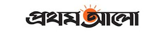The Daily Prothom Alo