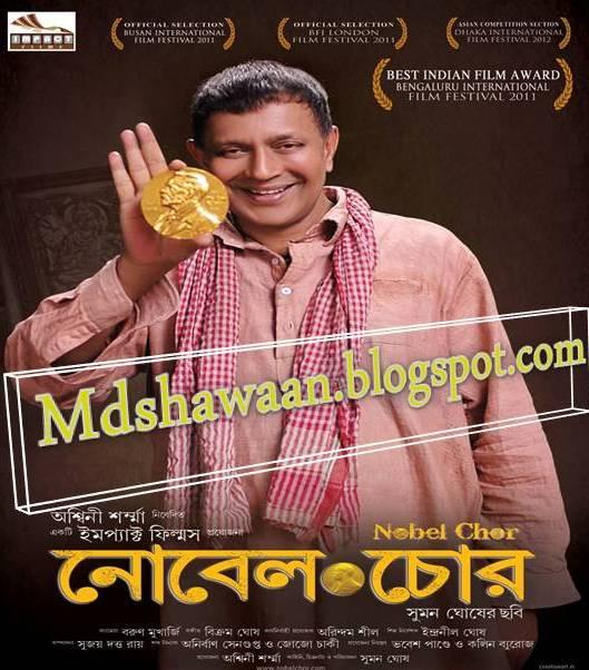 Nobel chor bengali movie online free / Krrish 3 movie news