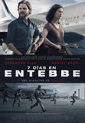 Entebbe 2018 Custom HD Dual Latino Cam