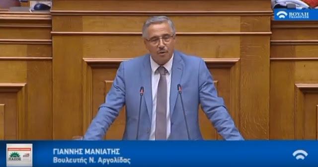"""Γ. Μανιάτης: Μια """"χαμένη τριετία"""" λόγω ΣΥΡΙΖΑ και στα θέματα του περιβάλλοντος (βίντεο)"""