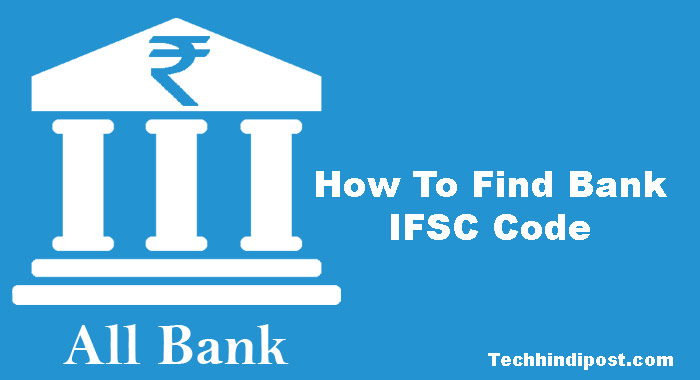 IFSC Code Kya Hai Bank Ka IFSC Code Kaise Pata Kare