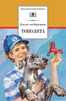 http://bookmix-2011.blogspot.ru/search/label/%D0%A2%D0%BE%D0%BF%D0%BE%D0%BB%D1%8F%D1%82%D0%B0