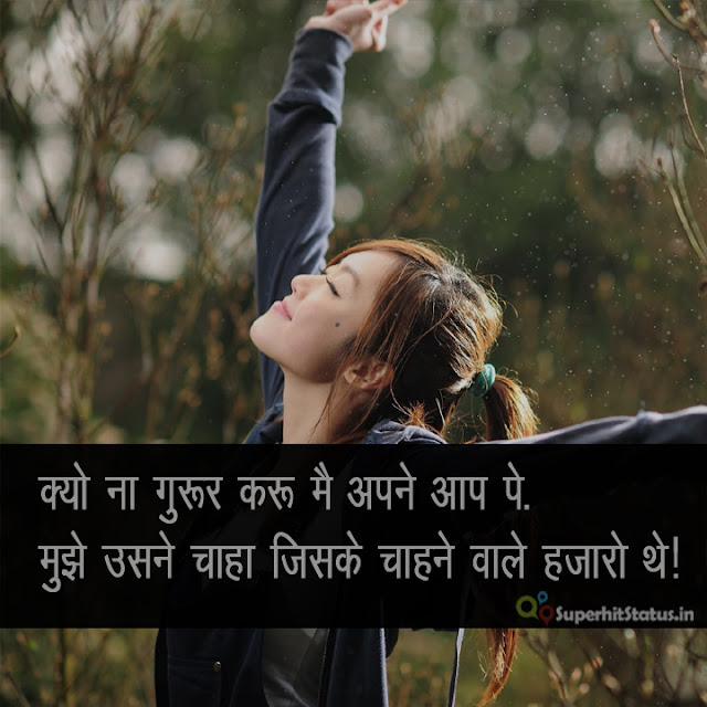 Best Romantic Love Status for Whatsapp in Hindi Collections With Image