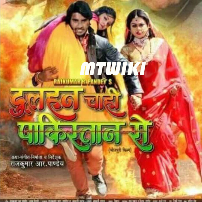 Pradeep Pandey, Subhi Sharma, Tanushree Bhojpuri movie Dulhan Chahi Pakistan Se 2016 wiki, full star-cast, Release date, Actor, actress, Song name, photo, poster, trailer, wallpaper