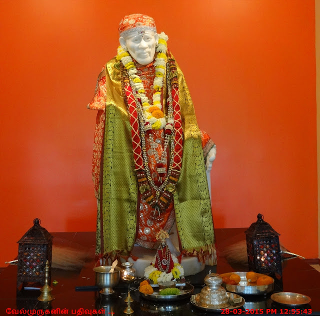 Sai Baba in Texas
