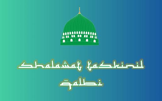 Shalawat Taskinil Qalbi