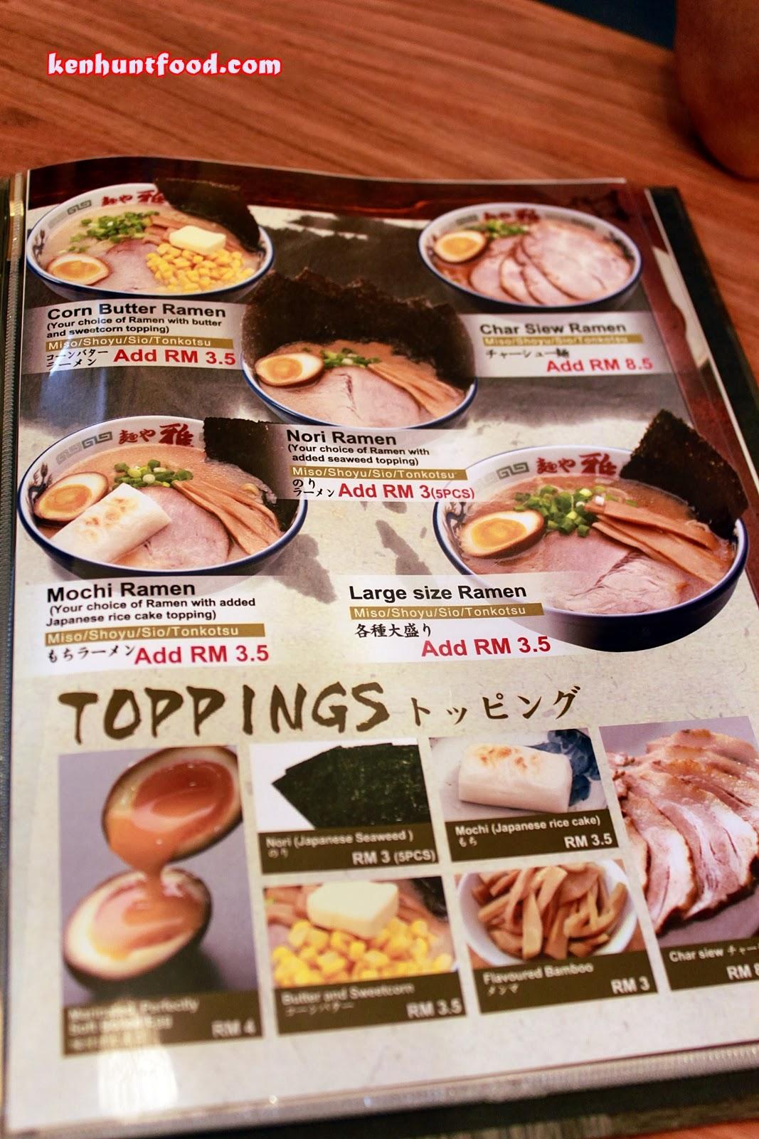 Ken Hunts Food: Menya Miyabi Hokkaido Ramen (麺や 雅