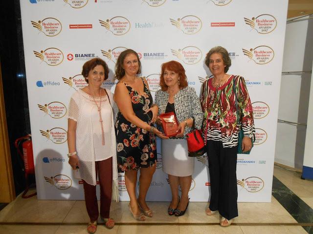 """Βράβευση του Συλλόγου Καρκινοπαθών και Φίλων Αργολίδας στα """"Healthcare Business AWARDS 2017"""" (βίντεο)"""