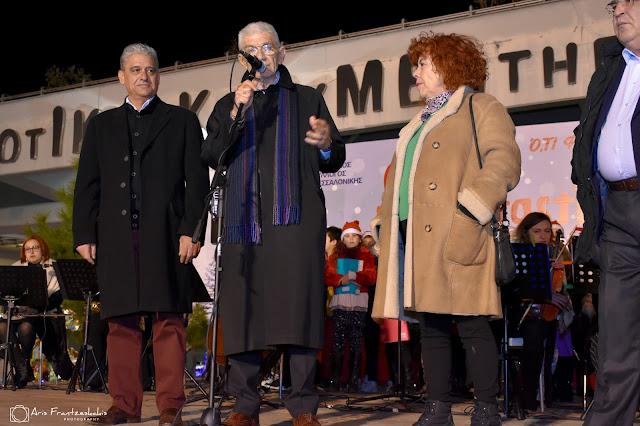Παρουσία του Δημάρχου Θεσσαλονίκης, Γιάννη Μπουτάρη,  και στελεχών του δήμου πραγματοποιήθηκε η φωταγώγηση του Χριστουγεννιάτικου δέντρου στην Τούμπα.