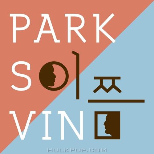 PARK SOVIN – 이쯤 – Single