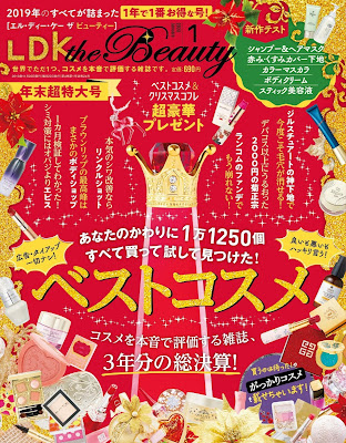 LDK the Beauty (エルディーケー ザ ビューティー) 2020年01月号 zip online dl and discussion