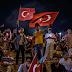 Ο Ερντογάν «μανάβης»: Πώληση τροφιμών από τις… τουρκικές αρχές – Σε τρομερή κρίση πληθωρισμού η Τουρκία – Η αρχή του τέλους