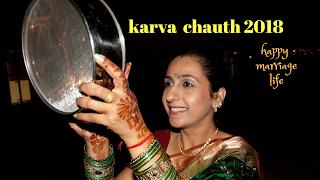 karva chauth vart and pooja 2018