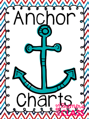 FREE anchor chart binder cover to make your anchor charts accessible!