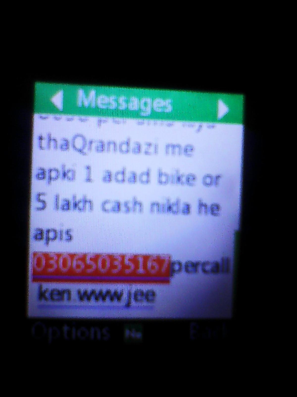 Jeeto Pakistan Fraud Messages - Nagri Nagri Phira Musafir