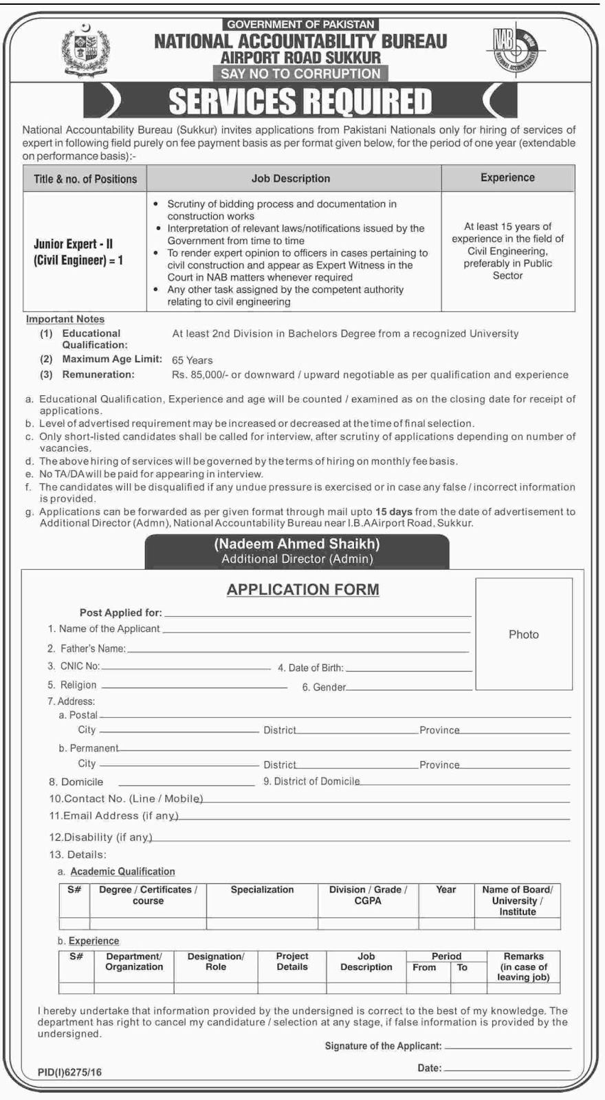 Nab Jobs In National Accountability Bureau Sukkur Sindh 22 May 2017