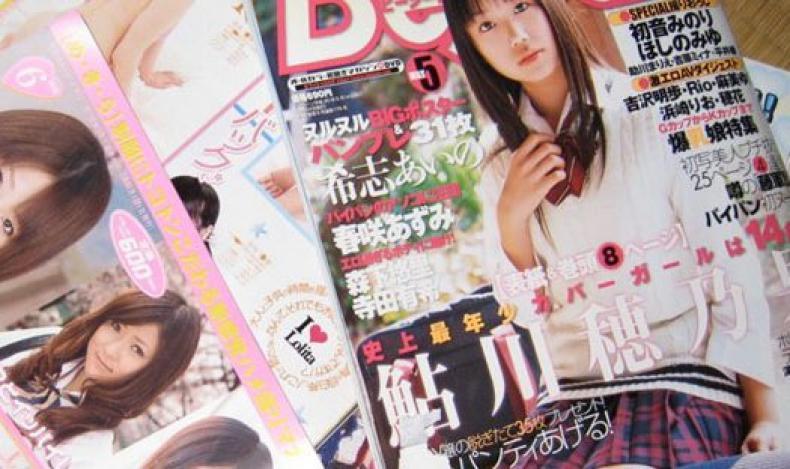 Carut Marut di Balik Industri Film Porno Jepang