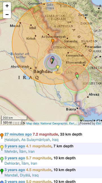 A strong earthquake struck Iran, Iraq, Kuwait and Turkey