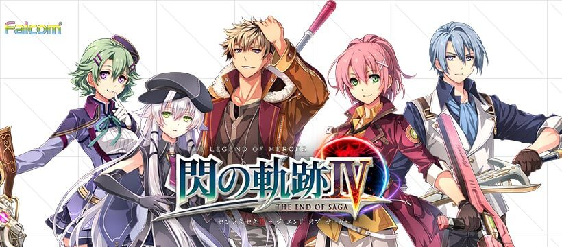 Resmi The Legend of Heroes: Trails of Cold Steel IV Rilis di Jepang Tanggal 27 September