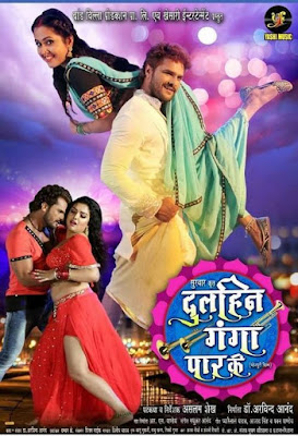 Dulhin Ganga Paar Ke Bhojpuri Movie Star Casts Wallpapers, Trailer, Songs & Videos