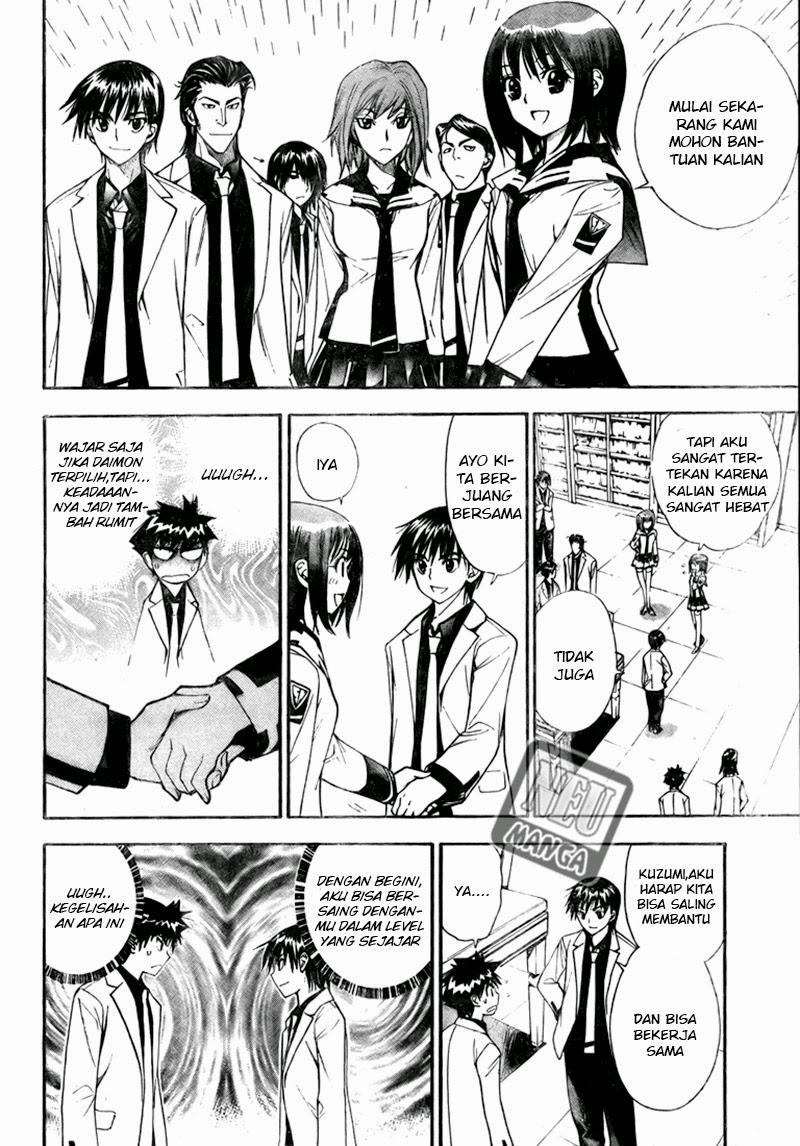 Dilarang COPAS - situs resmi  - Komik mx0 097 - selamat tinggal seinagi 1 98 Indonesia mx0 097 - selamat tinggal seinagi 1 Terbaru 8|Baca Manga Komik Indonesia|