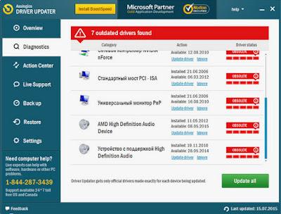 Auslogics Driver Updater 1.9.0 Full Terbaru