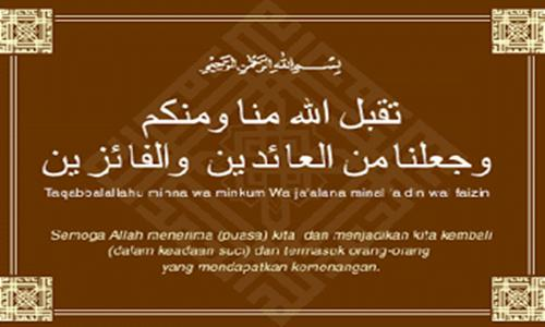 Contoh Teks Khutbah Idul Fitri Bahasa Sunda Singkat