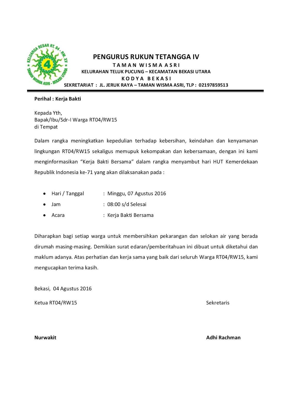 Surat Edaran Kerja Bakti Menyambut Hut Ri Ke 71 Rt04 Rw15