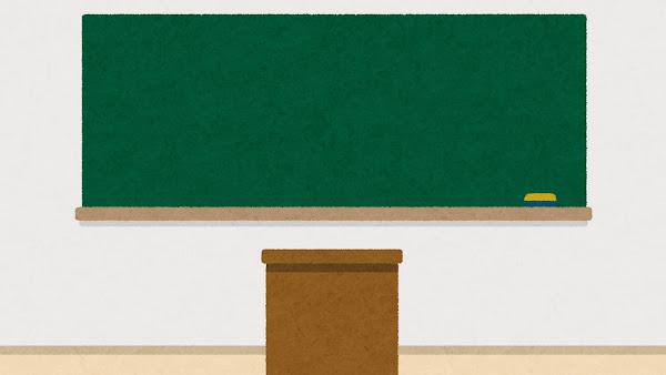 学校の教壇のイラスト(背景素材)
