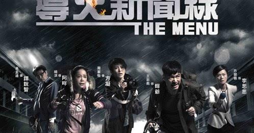 9月份馬來西亞上映的電影,附上精彩預告片(上篇) - WINRAYLAND