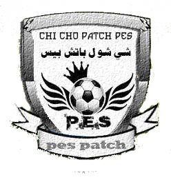 PES 2013 Chi Cho Patch