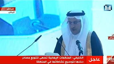 محافظ مؤسسة النقد العربي السعودي