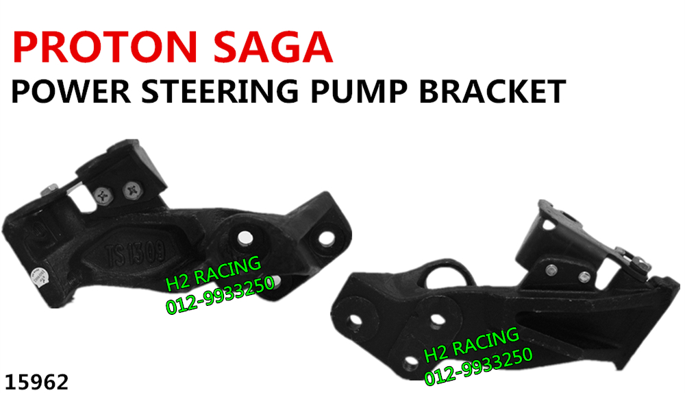 Car Accessories: PROTON SAGA POWER STEERING PUMP BRACKET