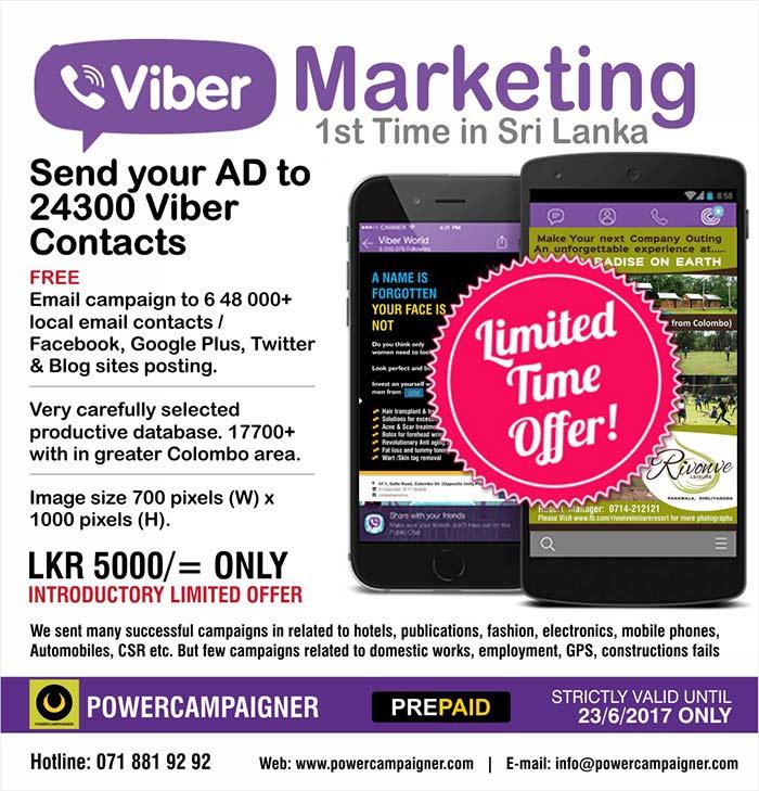 Powercampaigner   Viber Marketing ( 1st time in Sri Lanka )