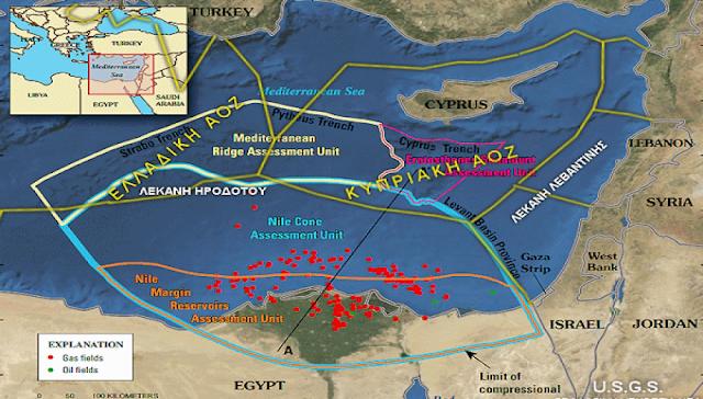"EKTAKTO: ""Κτύπησαν"" κολοσσιαίο κοίτασμα φυσικού αερίου στην αιγυπτιακή ΑΟΖ - ""Δείχνει"" ότι υπάρχει ""θησαυρός"" και στην ελληνική ΑΟΖ!"