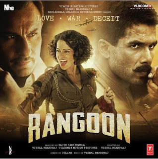 Julia - Rangoon (2017)