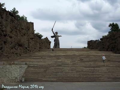 Волгоград фото