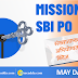 SBI PO Quantitative Aptitude Quiz: 22nd May | IN HINDI