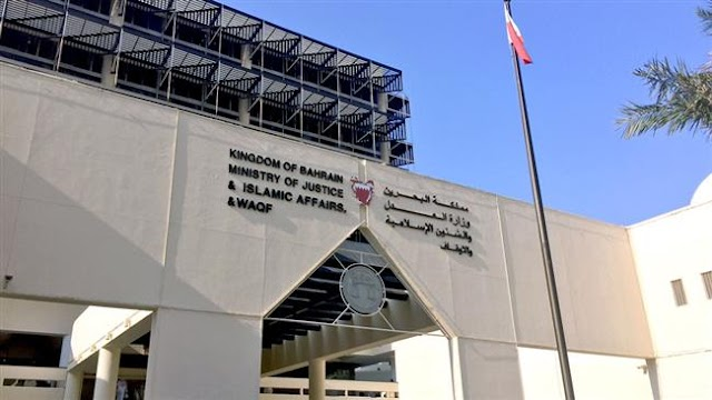 Bahrain court gives life sentence to nearly dozen dissidents