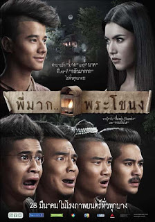 Download Film Pee Mak (2013) Subtitle Indonesia