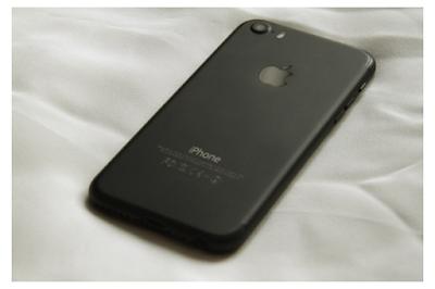 Cara Merubah iPhone 5s Menjadi iPhone 7