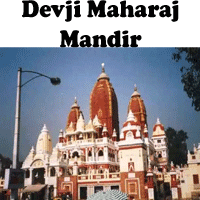 temple in betul for ghost releasing in madhya pradesh