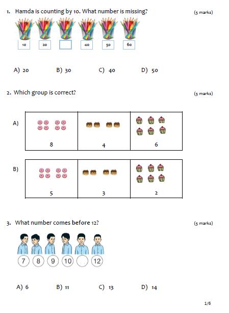 اوراق عمل في اللغة الانجليزية للصف الاول