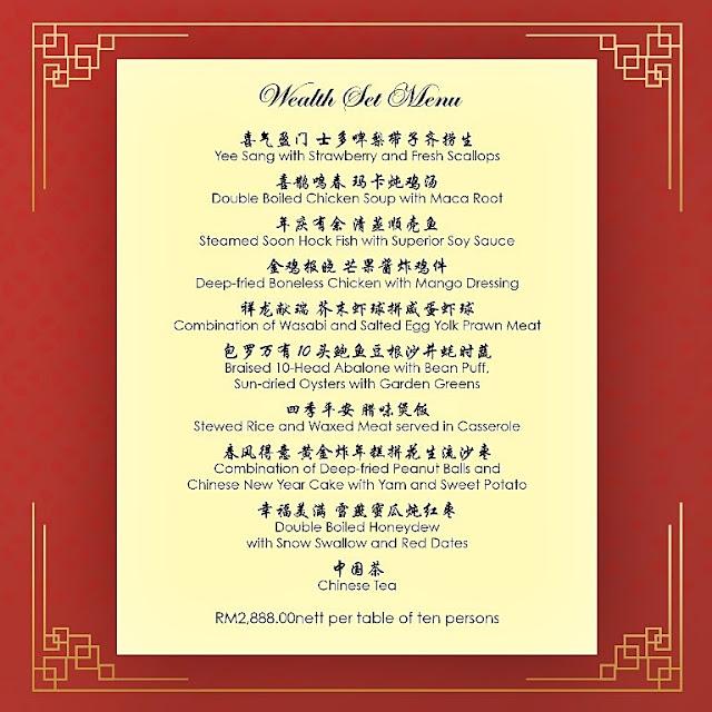 Wan Chun Ting Chinese New Year 2020 Wealth Set Menu