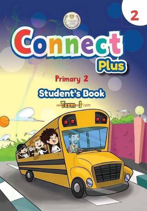كتاب Connect Plus للصف الثانى الابتدائى ترم أول 2020