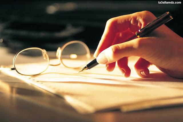 الكتابة