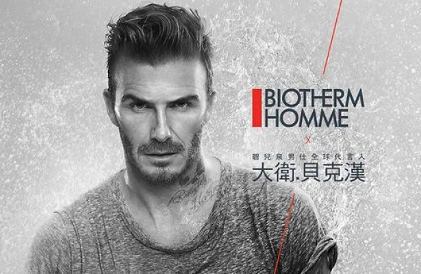 Beckham firma con Biotherm