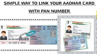 Simple Way To Link Your AADHAR Card With PAN Number