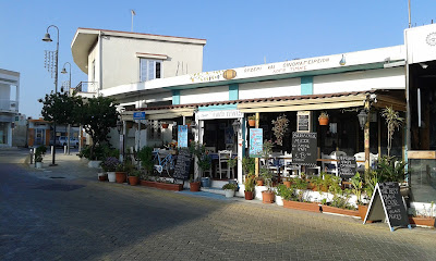 Traditional Cypriot taverna