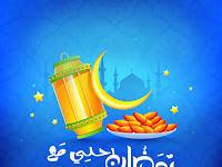 صور رمضان احلى مع اسمك 150 بوستات تهنئة رمضانية بالأسماء